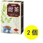 オリヒロ 甜茶 1セット(20包×2個) お茶
