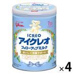 【1歳頃から】アイクレオのフォローアップミルク 820g 1セット(4缶) アイクレオ 粉ミルク