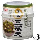 清水食品 伊豆産天草使用 抹茶豆寒天 230g 1セット(3缶)