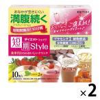 Yahoo!LOHACO Yahoo!ショッピング店井藤漢方製薬 短期スタイル ダイエットシェイク 1セット(10食入×2箱)