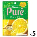 カンロ ピュレグミレモン/56g 1セット(5袋入)
