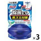 液体ブルーレット おくだけ除菌EX つけ替用 パワーウォッシュ 70mL