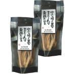 龍屋物産 和酒庵 鱈の西京焼風 35g 1セット(2袋入)