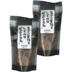 龍屋物産 和酒庵 焼えび 32g 1セット(2袋入)