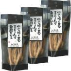 龍屋物産 和酒庵 鱈の西京焼風 35g 1セット(3袋入)