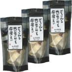 クリアランスSALE龍屋物産 和酒庵 焼えいひれ 45g 1セット(3袋入)