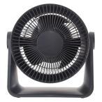 無印良品 サーキュレーター(低騒音ファン)・ブラック 型番:MJ-CF18JP-B 02438128 良品計画