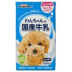 ドギーマン わんちゃんの国産牛乳 1000ml 犬用 ミルク 国産 1個