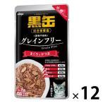 黒缶 水煮タイプ まぐろとかつお 70g 12袋 キャットフード 猫 ウェット パウチ