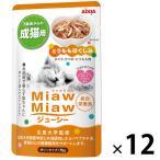 ミャウミャウ ジューシー とりももほぐしみ 70g 12袋 キャットフード 猫 ウェット パウチ