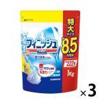 フィニッシュパワー&ピュア パウダー レモン 詰め替え 大型 900g 1セット(3個入) 食洗機用洗剤 レキットベンキーザー・ジャパン
