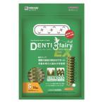 デンティ・スリーフェアリーEX 歯磨きガム 小型犬用 S 14個 ドッグフード 犬 おやつ 歯磨き