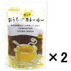 成城石井 おうちでホッとカレールー(中辛) 化学調味料無添加 150g 1セット(2個)