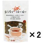 成城石井 おうちでホッとカレールー(辛口) 化学調味料無添加 150g 1セット(2個)