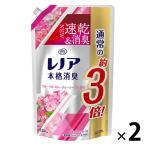 レノア本格消臭 フローラルフルーティーソープの香り 詰め替え 超特大 1320mL 1セット(2個) 柔軟剤 P&G