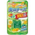 アウトレット 大日本除虫菊 虫コナーズ リキッドタイプ 180日用 グレープフルーツの香り 400ml 1個