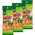 亀田製菓 亀田の柿の種わさび 68g パーソナル 1セット(3袋)