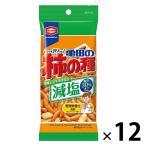 亀田製菓 減塩亀田の柿の種 60g  パーソナル  1セット(12袋)
