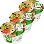 東洋水産 麺ダイニング ちゃんぽん 3個