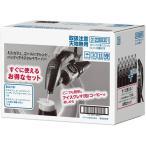 ショッピングネスカフェ ネスレ日本 ネスカフェ ゴールドブレンド コク深め ボトルコーヒー 無糖 900ml 1箱(12本入)+アイスクレマサーバー1台つき