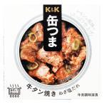 国分グループ本社 KK 缶つま 牛タン焼き ねぎ塩だれ 1個