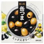 国分 KK 缶つまR ミックスオリーブ 1個