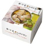 国分 KK 缶つまR マテ茶鶏のオリーブオイル漬け 1個