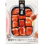 国分グループ本社 KK 缶つまR 厚切りベーコンのハニーマスタード味 1個