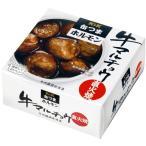 国分グループ本社 KK 缶つまホルモン 牛マルチョウ 直火焼 1個