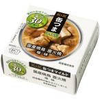 国分グループ本社 KK 缶つまマイルド 国産焼鳥 直火焼 塩味 1個