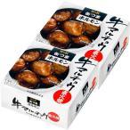 国分グループ本社 KK 缶つまホルモン 牛マルチョウ 直火焼 1セット(2個)