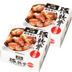 国分グループ本社 KK 缶つまホルモン 豚軟骨 直火焼 1セット(2個)