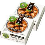 国分グループ本社 KK 缶つまマイルド 国産焼鳥 直火焼 たれ味 1セット(2個)