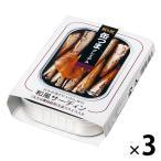 アウトレット KK 缶つまプレミアム  日本近海どり  いわし味付 和風サーディン  1セット(3個)国分グループ本社