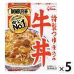 江崎グリコ DONBURI亭 牛丼 160g 1セット(5食入)