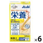 バランス献立PLUS 栄養プラス バナナヨーグルト味 1セット(6本) アサヒグループ食品