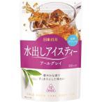 日東紅茶 水出しアイスティー アールグレイ ティーバッグ 1袋(12バッグ入)