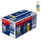 ワゴンセール景品付きキャノーラ油付サントリー 新ジャンル 金麦 350ml 1セット(48缶)