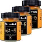 新宿中村屋 スパイスデリ 純カリー粉 40g 1セット(3個)