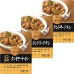 食卓に彩りを 膳 タンドリーチキン 1セット(3個)