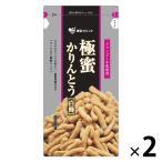 東京カリント 蜂蜜かりんとう極蜜 白蜂 1セット(2袋入)