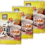 旭食品 贅沢穀類 十八穀ごはん 3袋