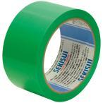 養生テープ  スパットライトテープ No.733 緑 幅50mm×25m 積水化学工業 1セット(5巻:1巻×5)