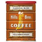 コーヒー粉 日本ヒルスコーヒー ヒルス クラシカルブレンド 1缶(300g)