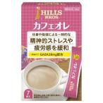 スティックコーヒー日本ヒルスコーヒー ヒルス カフェオレGABA配合 1箱(7本入)