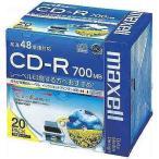 マクセル CD-R700MB 5mmプラケース CDR700S.WP.S1P20S 1パック(20枚入)