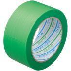 ダイヤテックス 養生テープ パイオランクロス粘着テープ Y-09-GR 塗装養生用 グリーン 幅50mm×長さ25m巻 1セット(5巻:1巻×5)