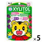 ロッテ キシリトールタブレット 1セット(5袋入)