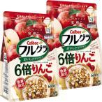 カルビー フルグラ6倍りんご味 600g 1セット(2袋)