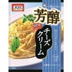 日本製粉 オーマイ まぜて絶品 芳醇チーズクリーム (1人前×2) 1個